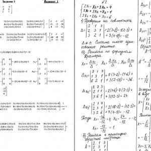 Математика КрНУ Остроградского семестр 1