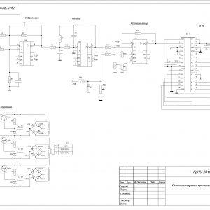 Электроника и микросхемотехника