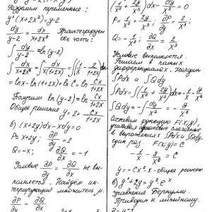 Математика КрНУ, семестр 3