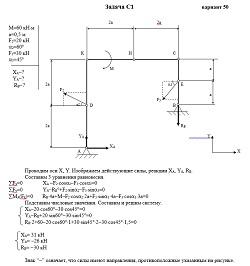 Теоретическая механика Тарга 80 год