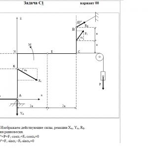 Теоретическая механика методичка Тарга 1989